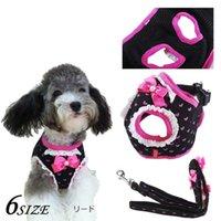 pet strap - Bowtie Dogs Collar Harness Leash Set Heart Sailor Prints Pets Walking Vest Cotton Chest straps Lace Dog harnesses Lead Black Pink