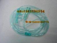 Wholesale 5pcs meters single double nasal oxygen tube with double double nasal oxygen bottle oxygen inhaler single head