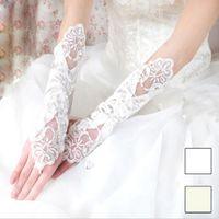 Bridal Gloves Above Elbow Length Fingerless New Arrvie Fashion Stretch Satin Lace Hollow Flower Design Wedding Bride Fingerless Dress Gloves White color