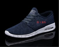 Wholesale 2016 New Color Stefan Janoski Max Women and Men Sport Running Shoes Skateboard Shoe Max SZ Drop Shipping