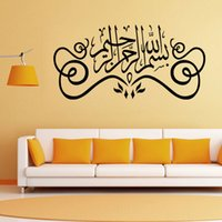Wholesale Islamic Wall Stickers Muslim Designs Vinyl home Stickers Wall Decor Decals Lettering Art Home Mural HDE_024