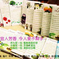 Wholesale fragrance sachet air freshener A variety of Natural aroma scented sachet sachet bags