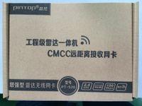 Wholesale High power radar USB wireless network card desktop WIFI signal booster WLAN receiver PT