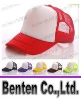 advertisement hats - Cheaper price Adult base hats Customized Net caps LOGO printing advertisement snapback baseball Candy Color Cotton Peaked hat LLFA