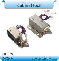 Wholesale LY Electronic door lock12V V small electric locks cabinet locks drawer lock for rfid access control