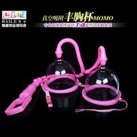 best cup size - Breast enhancer best breast enlargement Suction Pump Dual Cup Machine pink Sexy Home use breast pump in Valentine s day Health Beauty2015