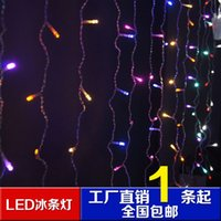 christmas lights and decorations - Icicle lights flashing LED curtain lights male and female connection Starry National Christmas decoration copper waterproof