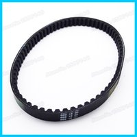 50cc moped scooter - 669 CVT Drive Belt For GY6 cc cc cc Sunl Roketa Motorcycle Moped Scooter ATV Quad order lt no track