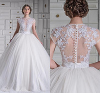 Wholesale Sparkly Lace Wedding Dresses Ball Gown Sexy Crew Capped Sleeve Covered Button Applique Ruffles Sweep Train Tulle Wedding Gowns
