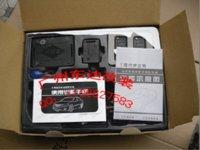 Precio de Dispositivos anti-robo de coches-coche para Hyundai Elantra dispositivo especial antirrobo antirrobo alarma elantra
