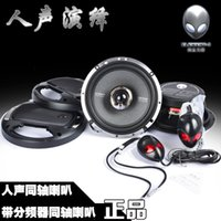 Wholesale Genuine Fifth Element E5 V inch coaxial speakers car audio speakers with crossover vocal