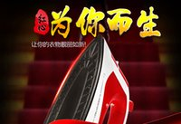 Wholesale Hot Sale Portable Mini Presser Electric Iron Temperature Control Gift Travel Equipment