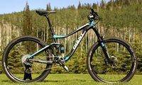 giant mountain bike - Quality goods giant TRANCE ADVANCED mountain bike