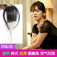 Wholesale natural color Grade A Brazilian human Hair extension fashion lady fringe bangs hair cute sytle