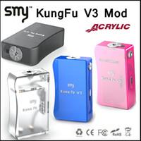 Authentic Smy Kungfu Box V3 Mod atualizar Kungfu Box da modificação caixa de acrílico mods caber 2X18650 Bateria 510 Tópico vs mods ABS Tesla Invader Phimis Madeira