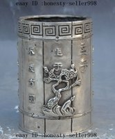 animal poetry - Marked Old Chinese silver Mencius Poetry Plum flower Lucky Brush Pot pencil vase