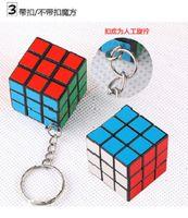 Wholesale 200pcs HOT Factory directly sales Keychain Rubik s cube x3x3cm Puzzle Magic Game Toy Key Keychain