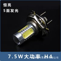 Wholesale The car headlights LED H4 front headlights with lens H4 fog lamp super bright W motorcycle headlight plug