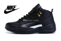 made in china shoes - On Sale Discount dan The Master Basketball Shoes All Balck Good Quality Colors Made in China Factory Store