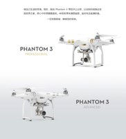 Wholesale In Stock New authentic DJI Phantom UAV Professional Quadcopter Drone with k UHD Video Camera Free Sipping by DHL