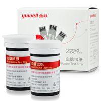 Wholesale yuwell diabetic test strips yuyue blood glucose test strips free glucometer blood sugar test strips