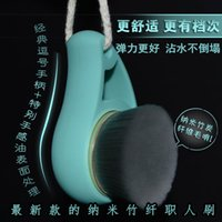 Wholesale 2014 Hot Sale Superfine Fibre Soft Facial Deep Pore Cleansing Brush Face Washing Brush Nano Bamboo Charcoal fiber wool brush