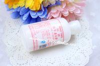 beijing times - Limited Time limited Female Beijing Hospital Vitamin E Emulsion Ve ml Moisturizing Skin Care Products