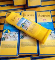 Wholesale Hot The New Skin Care Products Physical Sunscreens The French Brand Yueran g SPF30 Yoon Eun Hye Recommended