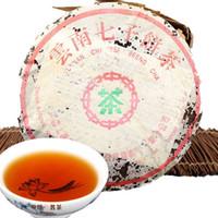 Wholesale Made in Raw Pu Er Tea g Oldest Puer Tea Ansestor Antique Honey Sweet Dull red Puerh tea Ancient Tree Secret Gift
