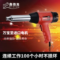 Wholesale 700w Heat shrinkable film gun Industrial heat blower Mobile phone repair tools