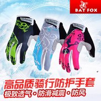 Wholesale 2016 Real New Guantes Motorcycle Gloves Motorcycle Batfox Riding Gloves Cycling Absorbent Wear Sunscreen Selling Foreign Trade