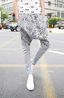 Wholesale Men s Fashion Regular Printed Casual Harem Baggy Pants Hiphop Dance Jogger Sweat Trousers Slacks