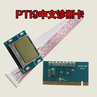 Wholesale PTI9 English computer diagnostic card motherboard diagnostic card test card smart computer failure