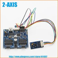 axle track - RC Universal axis axle Brushless Gimbal Controller Open Source V049 Martinez order lt no track