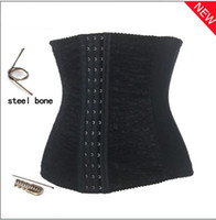 Wholesale women waist training corsets shaper underbust corset steel waist cincher shaper belt body shapers black