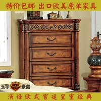 Wholesale American exports of furniture carved wood lockers Doo Doo cabinet storage cabinet cabinet cabinet Bedroom