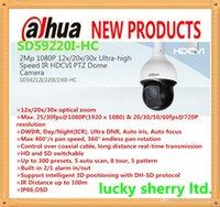 Wholesale DAHUA IP66 Mp P x x x Ultra high Speed IR HDCVI PTZ Dome Camera SD59212I I I HC SD59220I HC