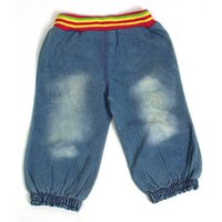 berry products - garment product Girl s jeans children s wear with different straw berries design ZQ NJ7