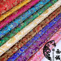 brocade fabric - Han Chinese clothing costume dress baby clothes kimono fabric brocade fabrics COS High Celosia series