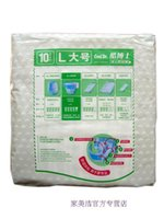 Wholesale Cool Dr adult diapers L10 pack diapers adult diapers and reliable quality of Jiangsu Zhejiang and Anhui