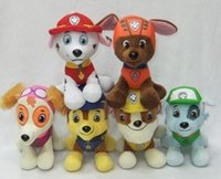 affordable dogs - The new dog patrol plush toys Affordable fashion doll children s birthday presents
