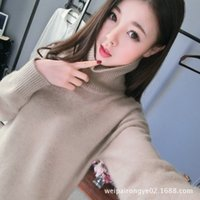 mink cashmere - High quality Autumn winter high necked cashmere sweater and long sections loose sweater ladies mink sweaters Anti pilling fiber