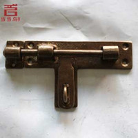 antique door latches - Dangdang Island Chinese antique bronze door handle latch bolt Ming and Qing furniture accessories DJ CM
