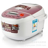 Wholesale Joyoung Joyoung JYF FE05 FE05 appointment of new intelligent multi function computer L cooker