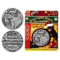 Wholesale New year coins Russian replica monkey coins monkey year gift and souvenirs metal crafts for sale charm stars