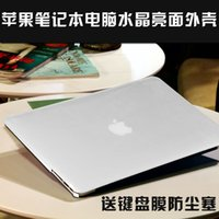 Wholesale Apple notebook computer case macbook air pro inch protective shell jacket Accessories