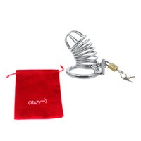 Male Chastiy Belt  M200 5cm Erotosexual Male Chastity Device JJ Binding Chain Silver To prevent masturbation and to give you a happy penis lock58479