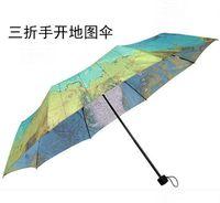 Wholesale World Map Umbrella Anti UV Water repellent