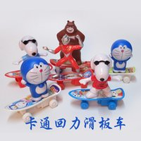Wholesale The new machine cat warrior warrior size scooter scooter bear yuan toy store hot night market stall play