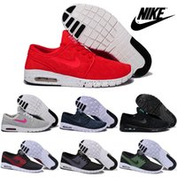 product - Nike SB Stefan Janoski Max Running Shoes For Men Women New Product Sneakers Cheap Hot Sale High Quality Sports Shoes